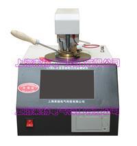 閃點試驗儀 LYBS-10