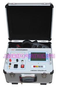 全自動電容電流測試儀 LYDG-5