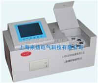 油酸度儀 LYBS2000係列