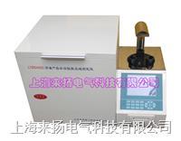 全自动水溶性酸及碱测试仪