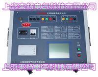 异频工频线路参数综合测试仪 LYCS8800