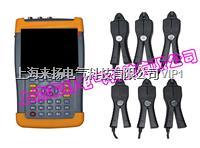 型六路多功能矢量分析仪 LYDJ8000