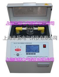 上海絕緣油介電強度測試儀 LYZJ-V