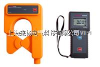 高低压钳形漏电流表 LYXLB9200
