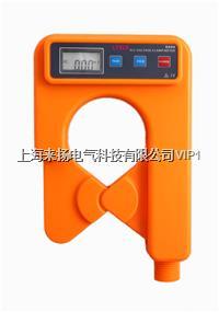 高低压钳形电流测试装置 LYXLB9200