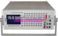 电能电量仪表校验装置 LYDNJ-3000