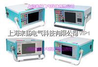 六相继电保护分析仪 LY808