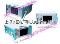 六相微机继保试验仪 LY808