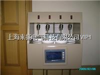 多功能锈蚀腐蚀分析仪 LYXFZ-200