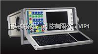 微机继电器保护测试仪 LY805
