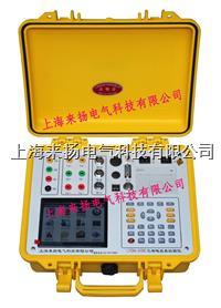 多功能三相電能質量現場測試儀
