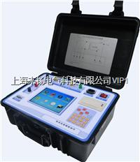 伏安特性现场分析仪 LYFA1000