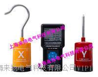 高低压无线型核相仪 LYWHX-8000型0-550KV