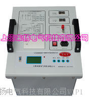 A6000D变频介质损耗测试仪 LYJS9000F