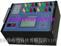 三通道助磁型变压器直流电阻仪 LYZZC-3310