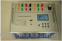 三通道直流电阻分析仪 LYZZC-3340