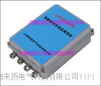 电缆局部放电监测系统 LYPCD-6000