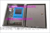 电缆局部放电在线监测系统 LYPCD-6000