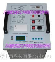 变频法介质损耗测试仪 LYJS9000F