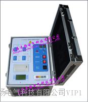 上海新款变频介质损耗测试仪 LYJS6000E