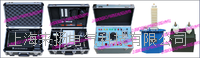 電力電纜故障測試儀 LYST-600E