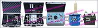 10KV電纜故障測試儀 LYST-600E