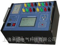 多功能电机直流电阻测试仪 LYDJZ-50A