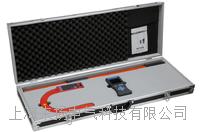 無線接收型高壓鉗形電流表