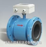 DLS电磁流量计 DLS6000型