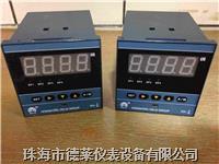 SDLB/SDLZ智能数显控制仪 SDLB/Z-H, SDLB/Z-F,SDLB/Z-S