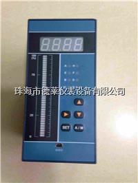 SDLH智能光柱显示控制仪 SDLH-S 系列(竖式)单、双光柱     SDLH-H 系列(横式)单、双光柱