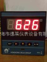 SDLZ智能数显控制仪