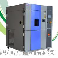 兩箱式冷熱衝擊試驗機維修廠家