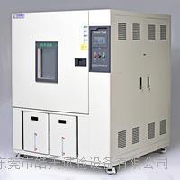 廣東防爆型高溫試驗箱