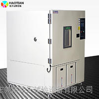 -60℃~150℃深圳800L可編程恒溫恒濕機箱