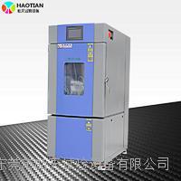 -40℃~150℃合欢视频下载污可程式恒溫恒濕機箱使用說明