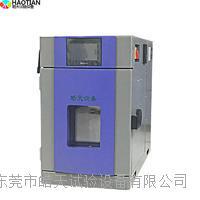 厂家直销桌上型恒温恒湿日本阿片在线播放免费箱 SMC-60PF