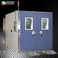 北京高溫老化房廠家聯係方式 ORT-2000U