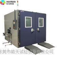 北京高溫老化房生產廠家 ORT-2000U