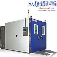 電子負載測試房,深圳老化房廠家