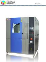 砂塵試驗箱優惠價格 RDC-512-P