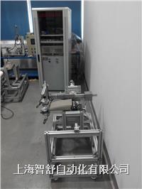 中央扶手翻转疲劳试验机 FSPL-2