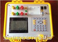 GD2330输电线路工频参数测试仪