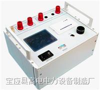 发电机交流阻抗测试仪厂家直营 HNZ-II