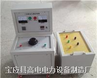 三倍频试验变压器 GDSQ
