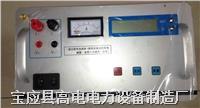 变压器直流电阻快速测试仪 GDZGY