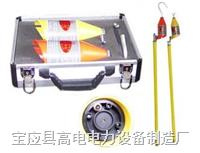HBR-800高压无线核相器 HBR-800