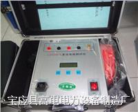 变压器直阻测试仪 GD3100A