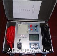 带分接档位变压器直流电阻测试仪 GD3100B
