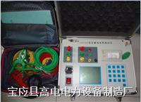 变压器损耗阻抗测试仪 GD2380